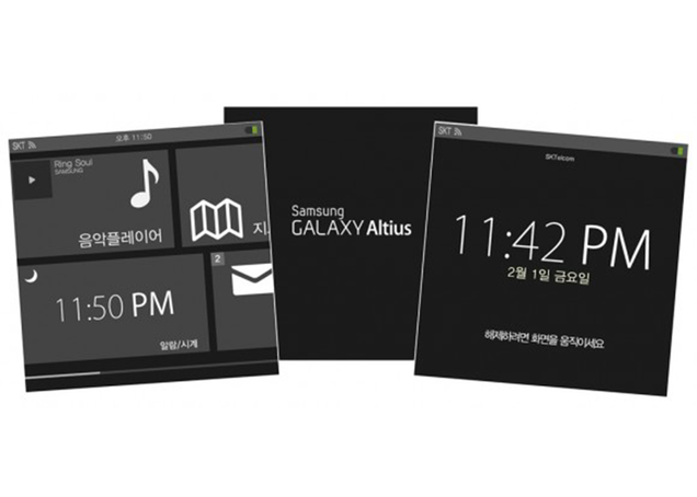 Leaked Screenshots Reportedly Show Samsung's Smartwatch