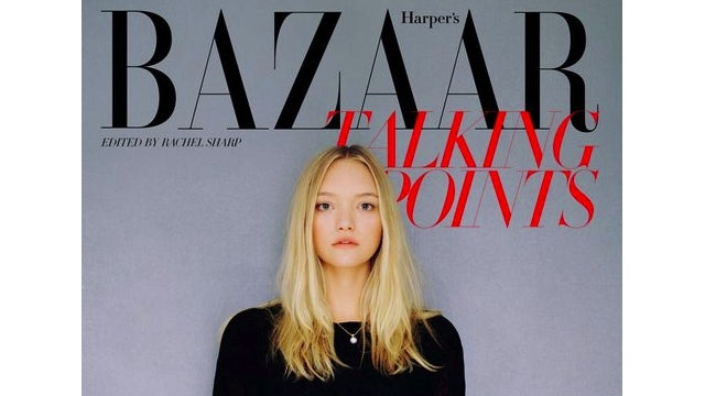 Here Is Gemma Ward's First New Cover Since 2008