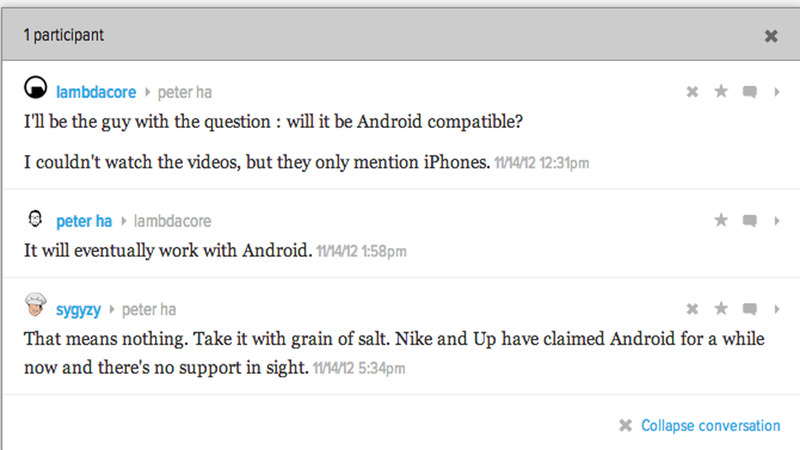What Was Your First Comment on Gizmodo?