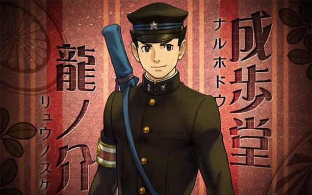 New Ace Attorney Game Announced, Series Goes Back In Time