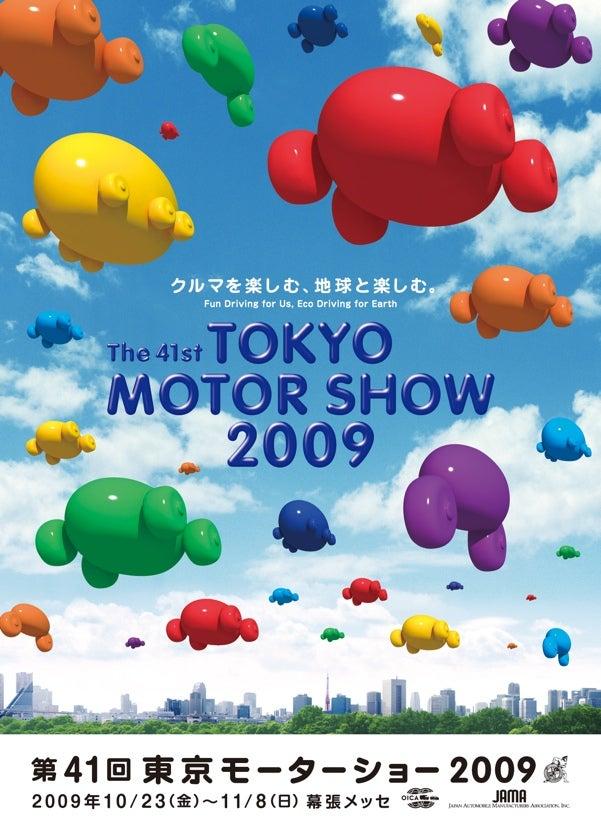 2009 Tokyo Motor Show May Be Canceled