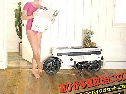 Honda Motocompo Fits In Your Tiny Trunk!