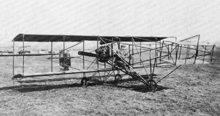 The First Air Race