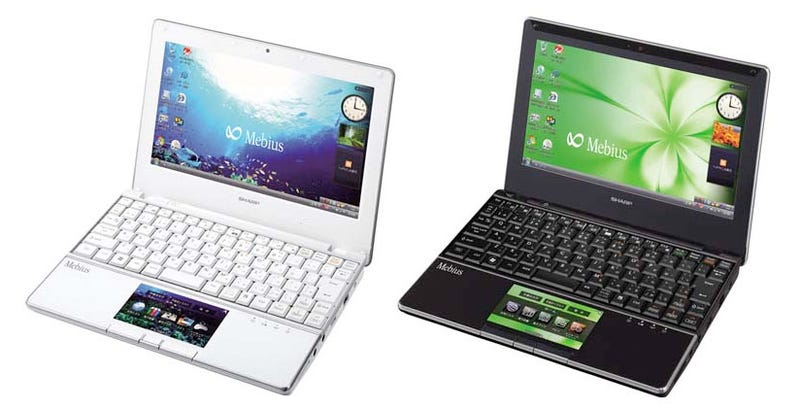 Sharp Mebius NJ70A Has Twice as Many Screens as a Typical Netbook