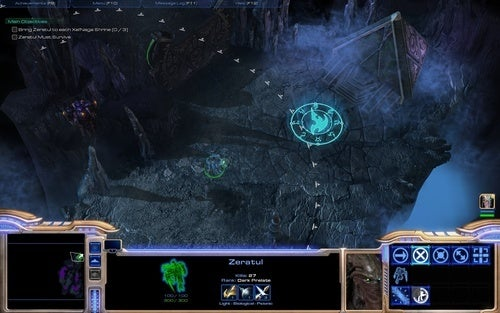 New StarCraft II Screens