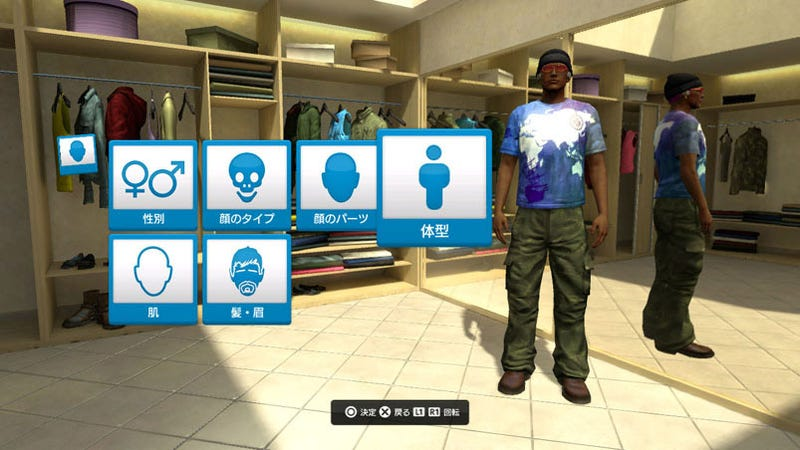 There's Prinny In My PlayStation Home