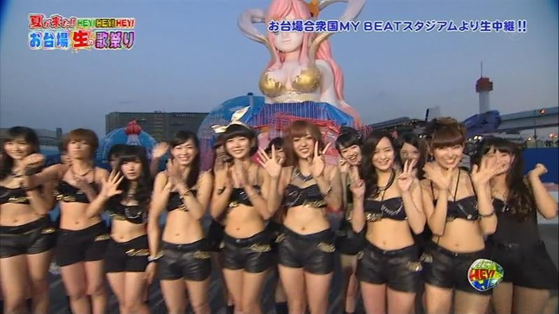 In Japan, This Is the Summer of Enormous Ladies
