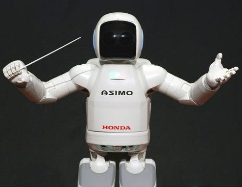 ASIMO to Conduct Yo-Yo Ma and Detroit Symphony Orchestra