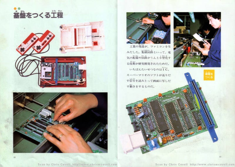 To Build A Nintendo, You Needed Cigarettes, Robots And Nice Japanese Ladies
