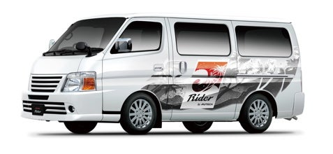 Tokyo Auto Salon: Nissan Preview