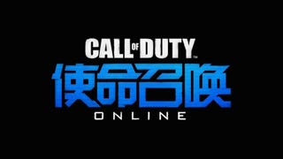 <i>Call of Duty Online</i> is a Big Surprise