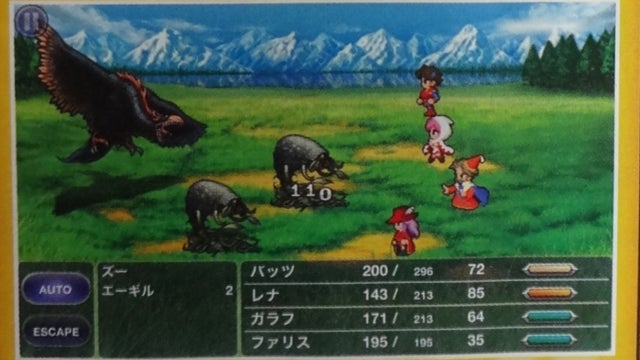 Final Fantasy V on Smartphones? Nineteen Bucks in Japan.