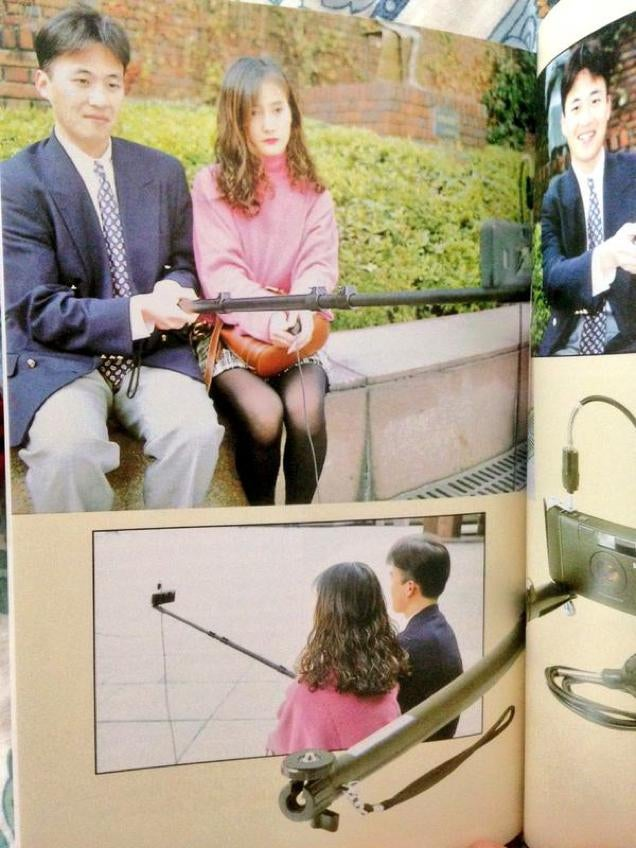 Japan Invented the Selfie Stick. In 1983.