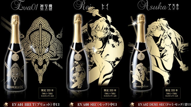For $624, you can quaff Neon Genesis Evangelion sparkling wine