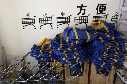 This Fake Chinese Ikea Store Might Be Better Than the Real Ikea