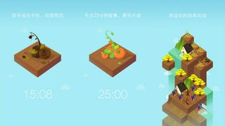 <i>Farmville</i>-like App Wants People to Put Their Phones Down