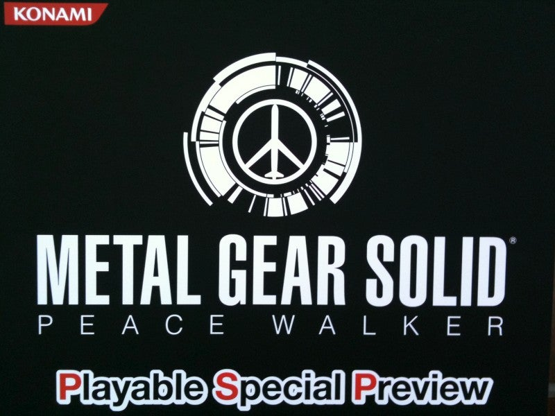 Metal Gear Solid: Peace Walker Preview: Competitors, Take Notes