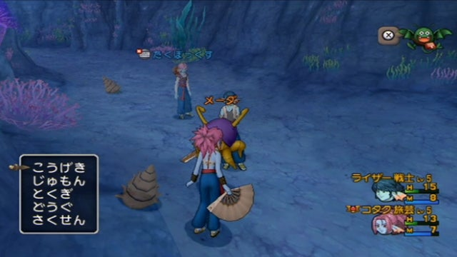 How Dragon Quest X Could Forever Change the Gaming Landscape in Japan
