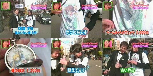 "Japanese Media Seems to Want Otaku to be More ""Otaku-ish"""