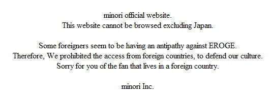 """Ero Game Website Blocks Non-Japan Viewers To """"Defend Culture"""""""
