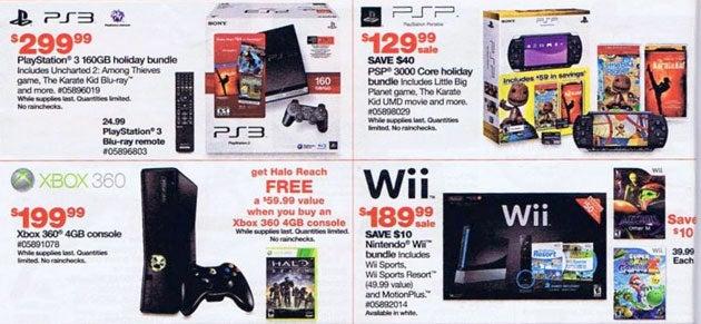 Black Friday Ads Leak New PlayStation Bundles, DS Colors