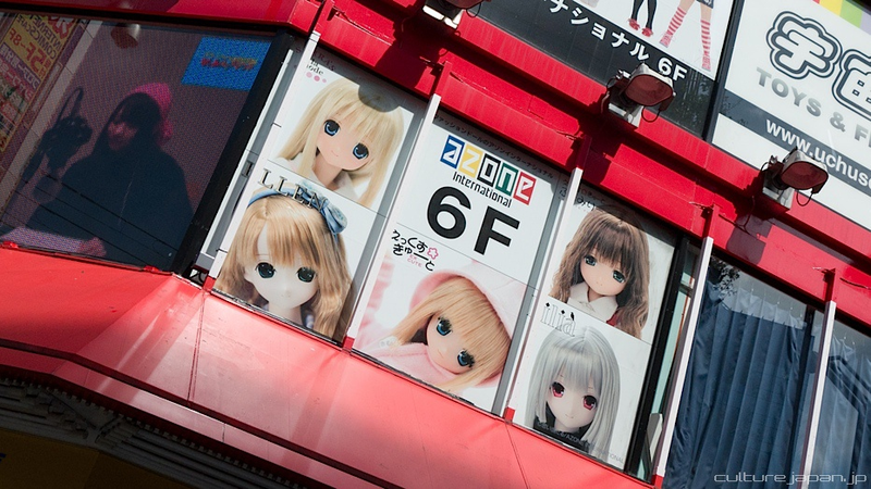 Tokyo's Nerd Paradise Is Hot and Sweaty