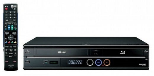 Dual Blu-ray/VHS Player is 50% Obsolete Out of the Box