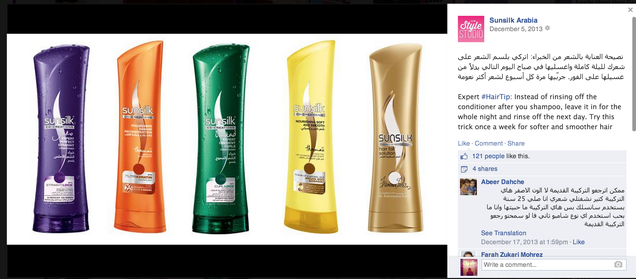 competitors of sunsilk shampoo Sunsilk reviews by locals - a drugstore brand of shampoo specifically manufactured to target different hair types and hence providing a solution for unmanageable hair.