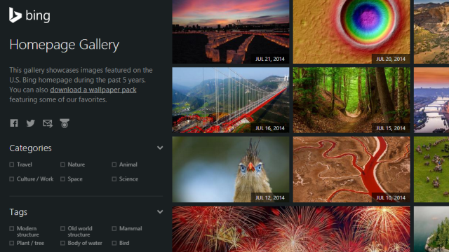 Browse and Download Any Bing Wallpaper at Official Homepage Gallery