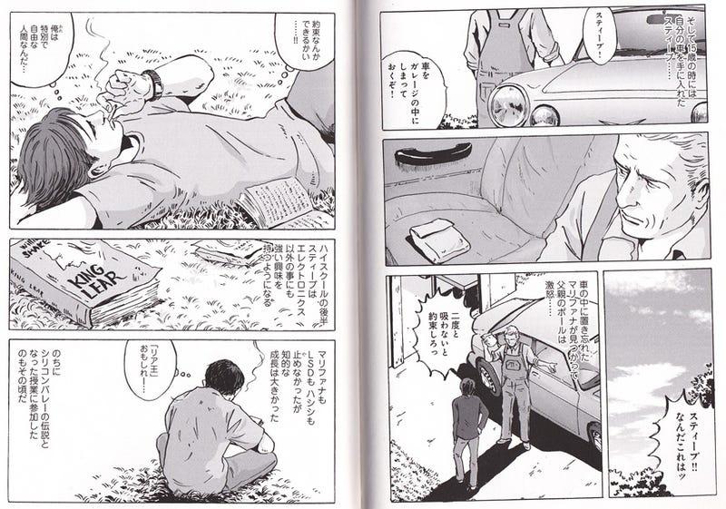 So, How's That Japanese Manga on Steve Jobs?