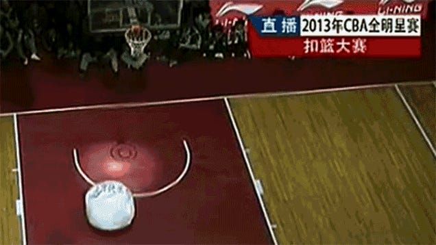 The Chinese Slam Dunk Contest Was A Pit Of Sadness