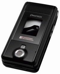 Pantech PG-6200: Urban Biometrics, Yo