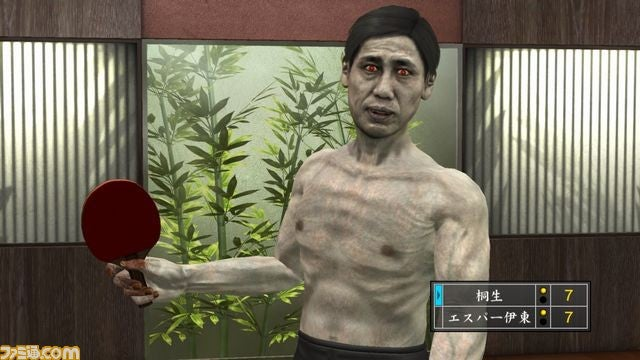 Japan's Biggest Jackass Is Now A Video Game Zombie