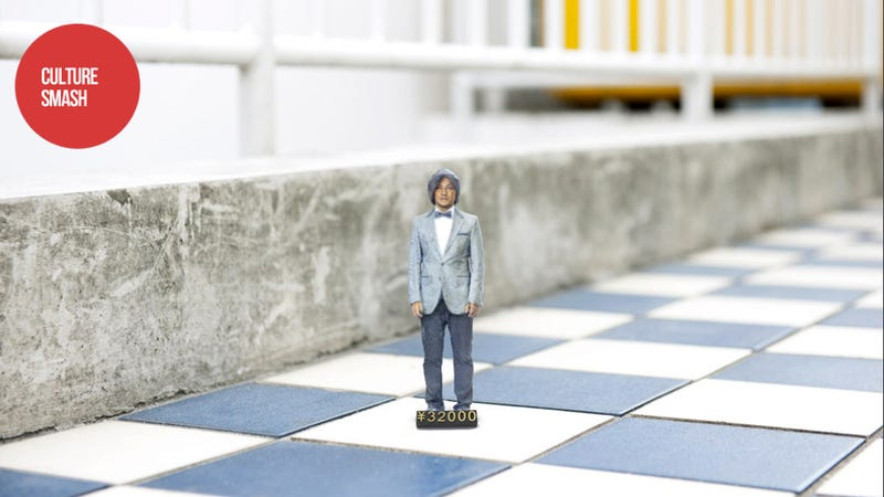In Japan, Little Plastic Figures Make Lovely Portraits