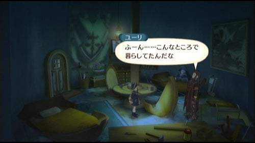 Was The Young Pirate Girl Cut From Xbox 360 Tales of Vesperia?