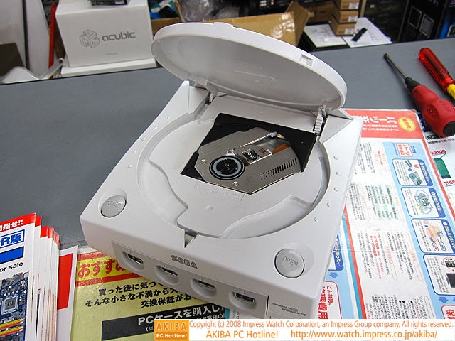 Oh Yes, A Dreamcast PC With Blu-ray