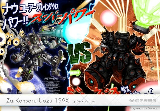 The Last 'Good' Console War, Re-imagined As A Giant Robot Battle