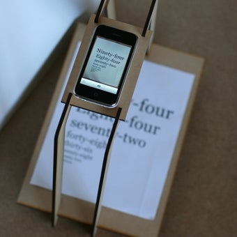 Create an iPhone Document Scanner from Cardboard