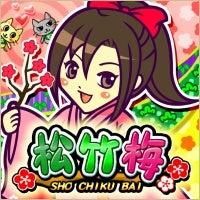 iPhone: Sho Chiku Bai Pachinko (with music by MGS series composer)