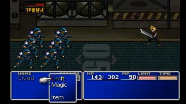 One Fans Quest To Remake Final Fantasy VII In D Transhuman - Game design forum