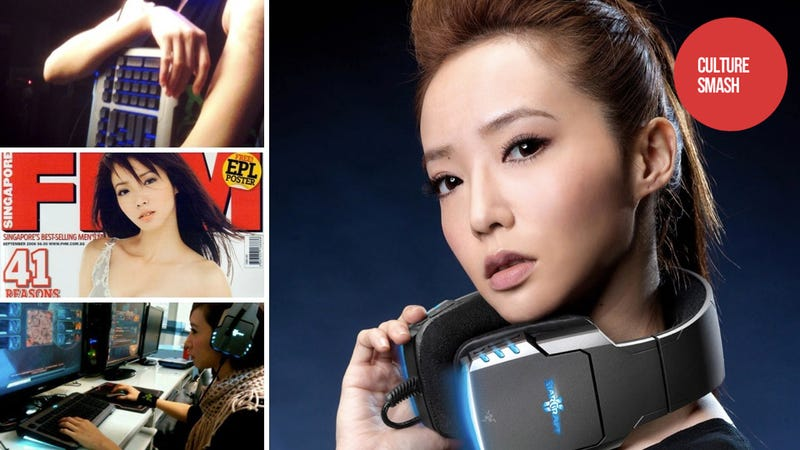 This Pro Gamer Lady Will Electrify You