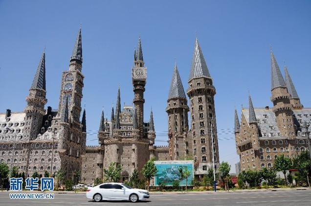 Hogwarts School of Witchcraft and Wizardry  Harry Potter