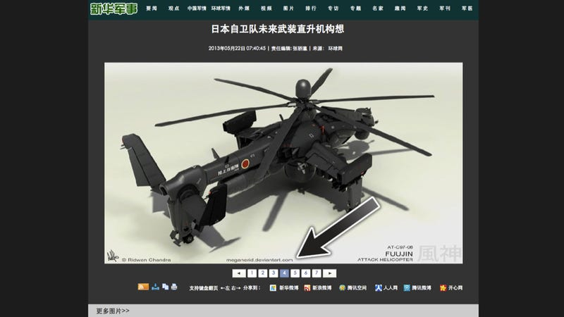 Chinese Newspaper Confuses the Japanese Military with...DeviantArt