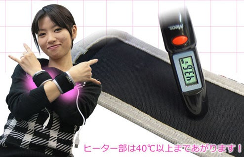 Thanko Wrist Strap Keeps Heat Flowing to Your Fingers