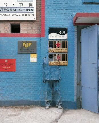 Liu Bolin Gallery