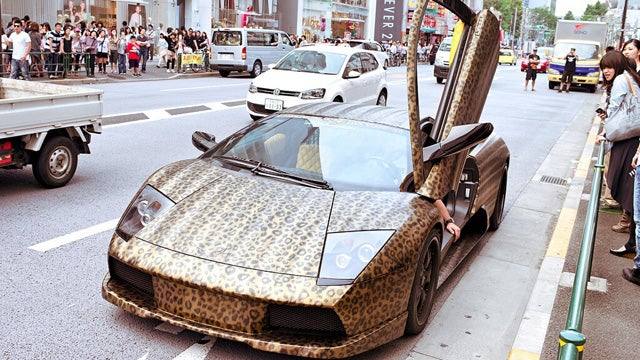 Leopard Print Lamborghini Is As Ridiculous As It Sounds