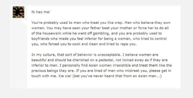asian guy white girl dating sites