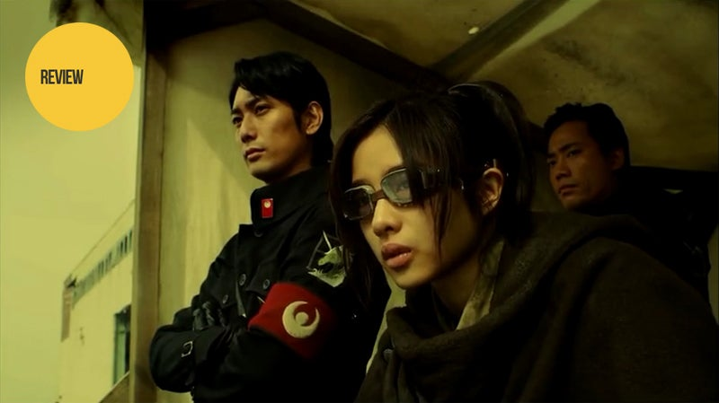 japan live-action on-demand tv