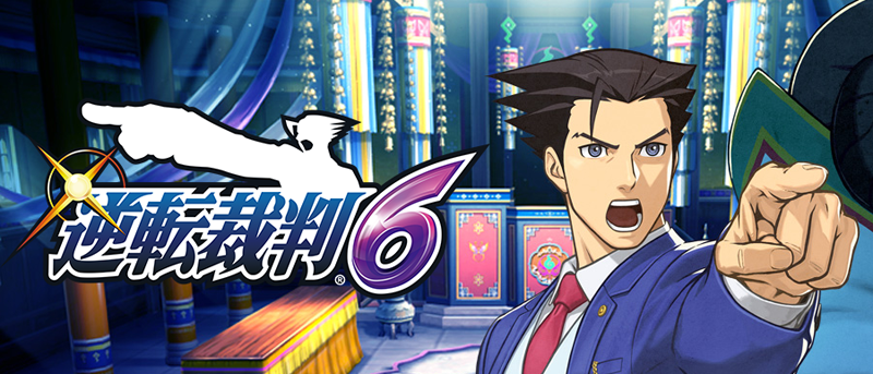 3ds ace-attorney-6 capcom japan phoenix-wright
