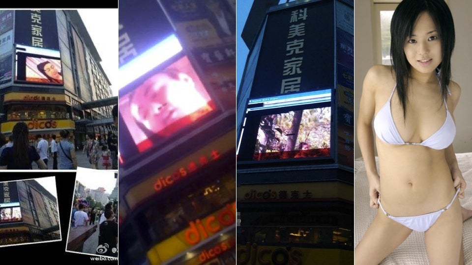 Yep, Broadcasting Porn in Public Will Get You Arrested in China